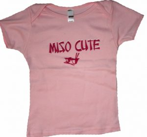 Uncommonly Cute 'Miso Cute' T-Shirt